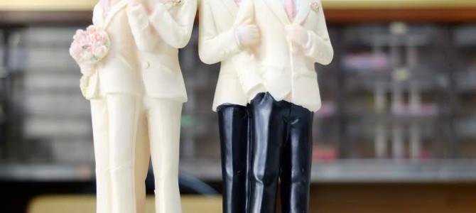 Salon du mariage gay et lesbien